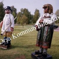 Okb_Hoff80.jpg