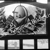 Okb_2314.jpg