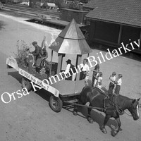 Okb_GS545.jpg